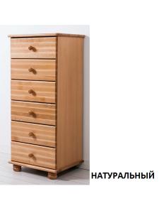 Комод с пеленальным столиком КО 2403-2 Жасмин Gandylyan