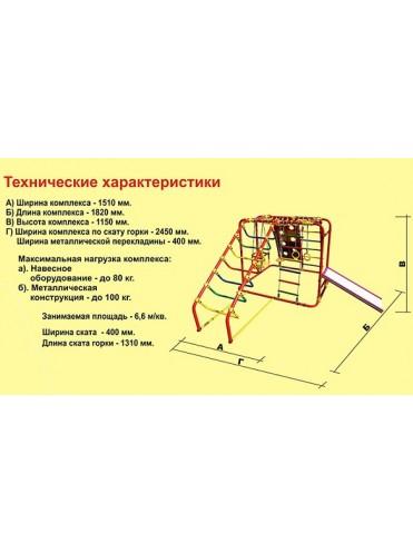 ДСК Формула здоровья Артек N Плюс + подарок мат гимнастический