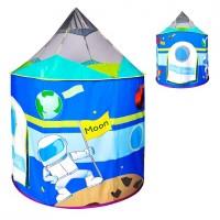Детская палатка Дом + 100 шаров CHING-CHING Космический корабль (круглый)