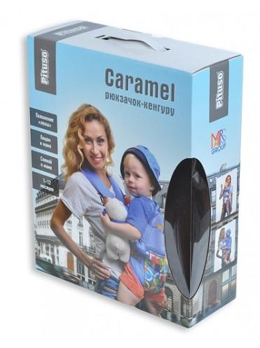 Рюкзак кенгуру Pituso Caramel от 1 до 10 месяцев