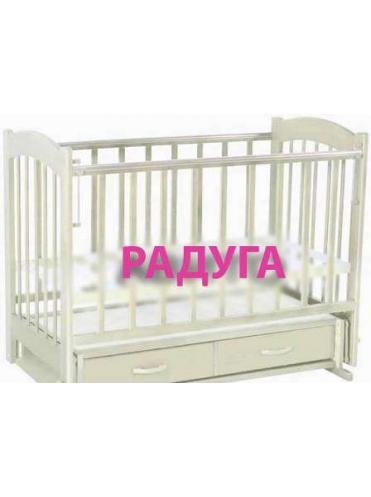 Детская деревянная кроватка Радуга 4 маятник, ящик