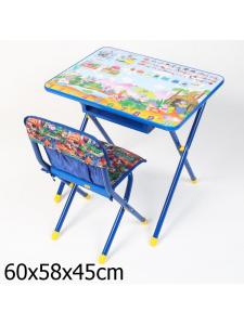 Набор детской мебели Деми-3 Лимпопо (синий, розовый)