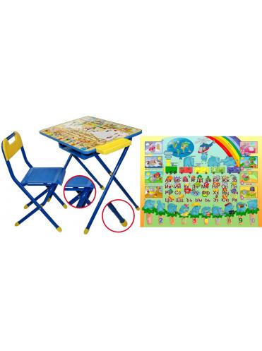 Набор детской мебели Деми-2 Парта