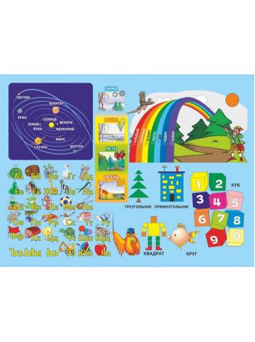 Набор детской мебели Деми-1 Радуга