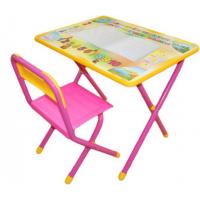 Набор детской мебели Деми-1 Книга (синий, розовый)
