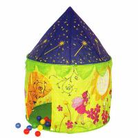 Игровой домик Фея с мячиками 100 шт.