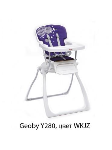 Стульчик для кормления GEOBY 05Y280