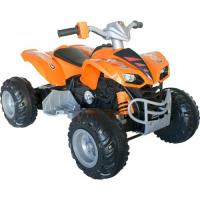 Электроквадрацикл детский KL 789