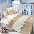 Комплекты в кроватку 3 предмета