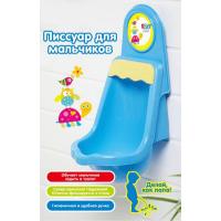 Писсуар настенный на присоске в ванную комнату Roxy Kids RP-6809