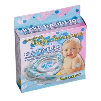 Круг для купания новорожденных baby swimmer