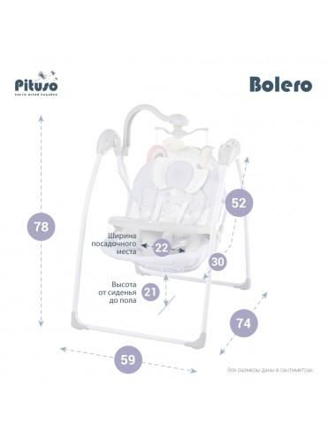 Детские электрокачели PITUSO Bolero 2 в 1
