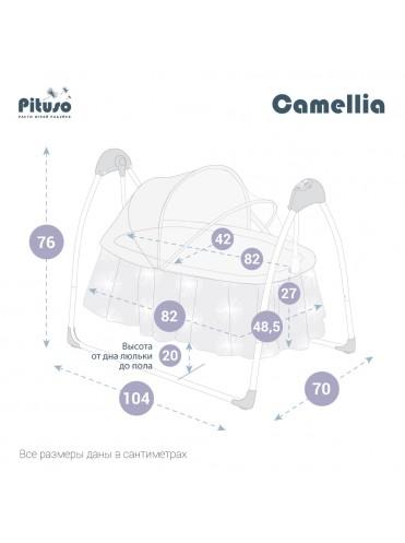 Электрокачели-колыбель Camellia PITUSO